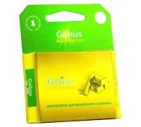 Аккумулятор для телефона Samsung N9000 Galaxy Note 3 (B800BE) Gelius Ultra