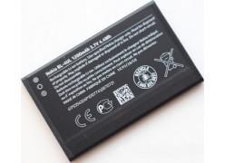 Аккумулятор для телефона Nokia 225 (BL-4UL)