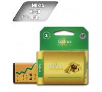 Аккумулятор для телефона Nokia BL-4B Gelius Ultra