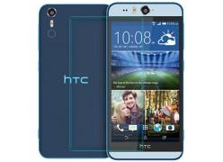 Защитное Стекло для HTC Desire EYE