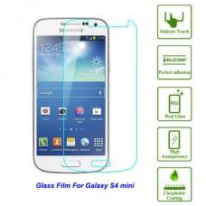 Защитное Стекло для телефона Samsung i9190, i9192