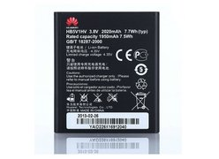 Аккумулятор для телефона Huawei Ascend W1 (HB5V1HV)