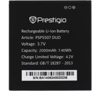 Аккумулятор для телефона Prestigio MultiPhone 5507 DUO (PSP5507)