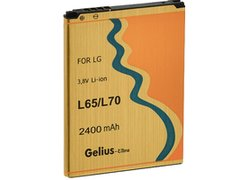 Аккумулятор Gelius Ultra для LG L65, L70, SPIRIT (BL-52UH) 2400mah