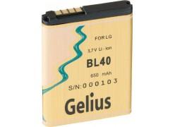 Аккумулятор Gelius для LG BL40 New Chocolate (LGIP-520N)
