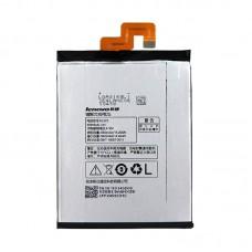Аккумулятор для телефона Lenovo Vibe Z2 (BL223)