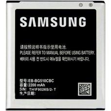 Аккумулятор для телефона Samsung Galaxy Core Prime Max (EB-BG510CBC)