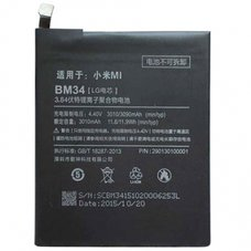 Аккумулятор для телефона Xiaomi Mi Note Pro (BM34)