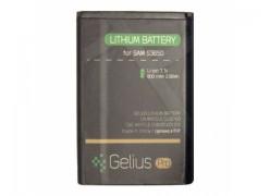 Аккумулятор Gelius Pro для Samsung S3650 (900 mAh)