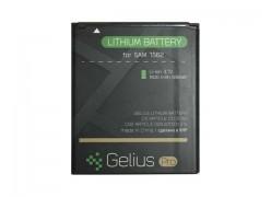 Аккумулятор Gelius Pro для Samsung S7562, I8160, S7270 (1200 mAh)