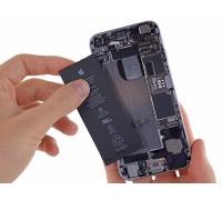 "Аккумулятор для телефона Apple iPhone 7 (4.7"")"