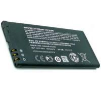 Аккумулятор для телефона Nokia Lumia 730, 735 (BV-T5A)