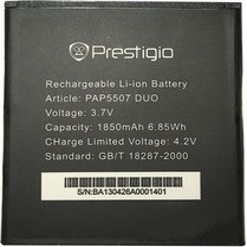 Аккумулятор для телефона Prestigio MultiPhone 5507 DUO (PAP5507)