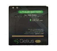 Аккумулятор Gelius Pro для Samsung G360, J200 (EB-BG360BBE) 2000mAh
