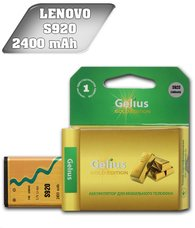 Аккумулятор для телефона Lenovo S920 2400 mAh BL208 Gelius Ultra
