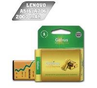 Аккумулятор для телефона Lenovo A516, A706 (BL209) Gelius Ultra