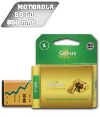 Аккумулятор для телефона Motorola BQ50 (850mAh) Gelius