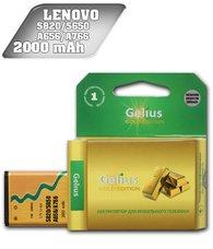 Аккумулятор для телефона Lenovo S820, A656 (BL210) Gelius Ultra