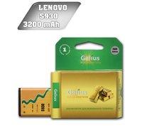 Аккумулятор для телефона Lenovo S930 3200 mAh (BL217) Gelius Ultra