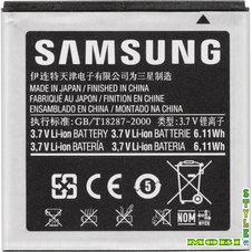 Аккумулятор для телефона Samsung i9000 Galaxy S/S Plus (EB575152L)