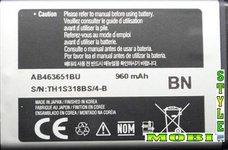 Аккумулятор для телефона Samsung S3650 Corby, L700 960 мАч (AB463651B)