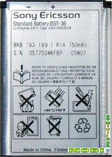 Аккумулятор для телефона Sony Ericsson BST-36